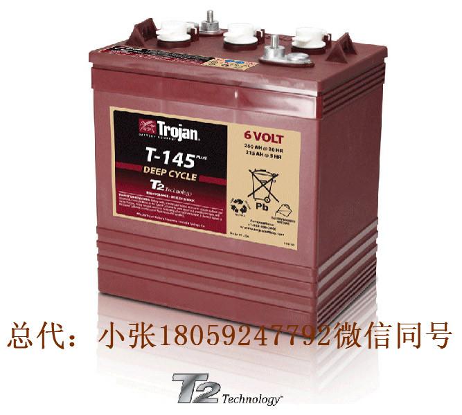 T-145美国trojan邱健 T-145美国trojan电池 浙江邱健电池总代