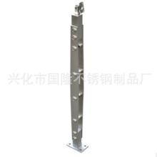 生产厂家不锈钢栏杆楼梯立柱直线式双夹立柱商场家用安全爬梯批发