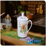 陶瓷茶杯 陶瓷骨瓷茶杯 景德镇陶瓷茶杯