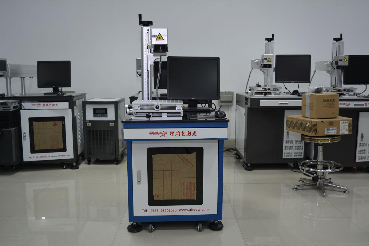 紫外激光打标机 紫外激光自动打标机