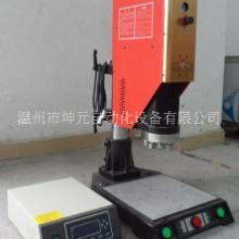 供应温州工艺品超声波焊接机-塑焊机温州工艺品超声波焊接机塑焊机批发
