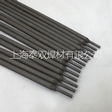 -D1010高性能合金耐磨焊条