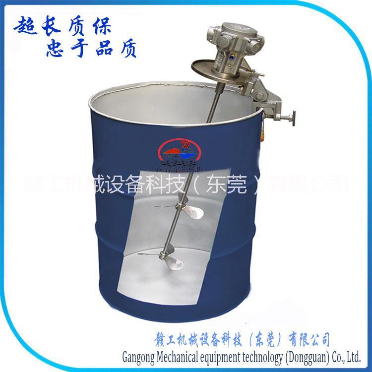 供应200l油桶气动搅拌机 夹桶式气动搅拌机 55加仑油桶气动搅拌机图片