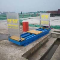 韩强热镀锌工地洗车机万强建筑机械 图片|效果图