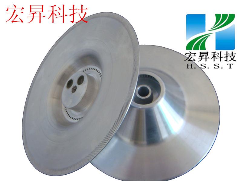 广东高速雾化盘 200mm高密度耐磨铝合金喷盘—价格如何