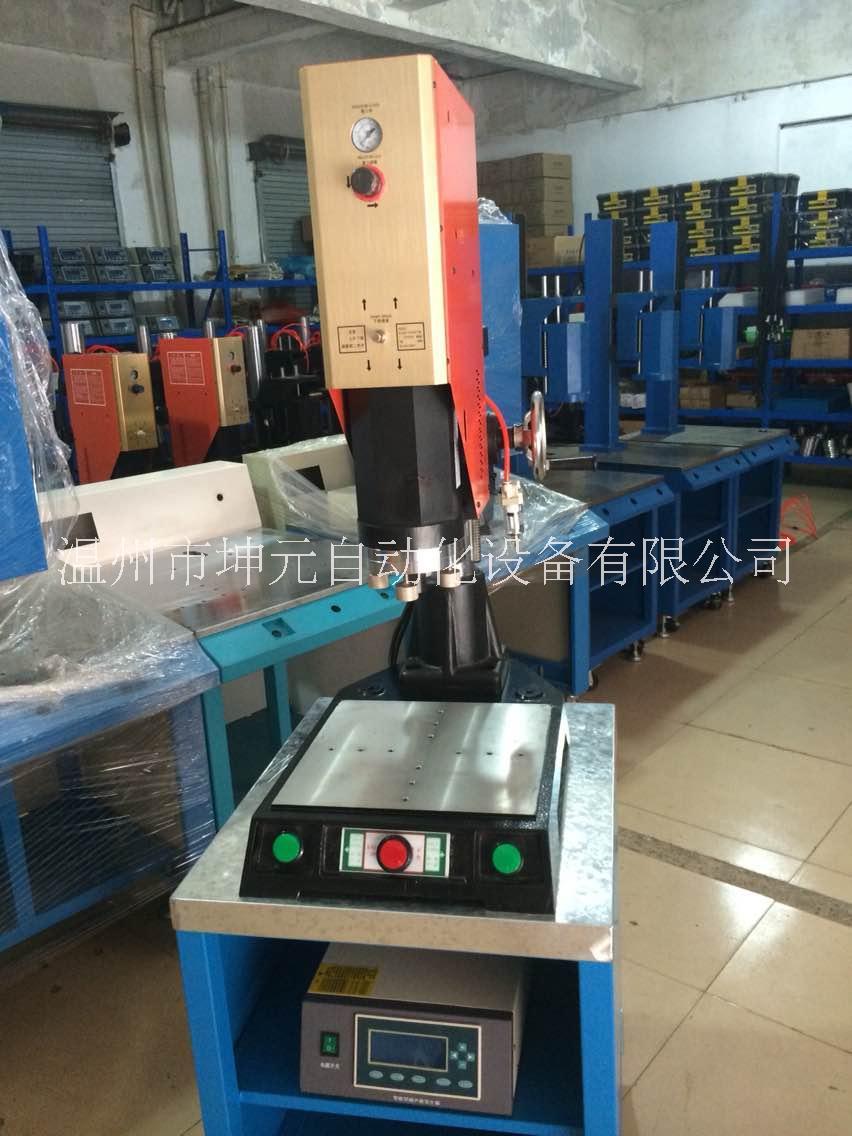 温州太阳能灯超声波焊接塑焊机 磁力片磁力积木自动焊接机