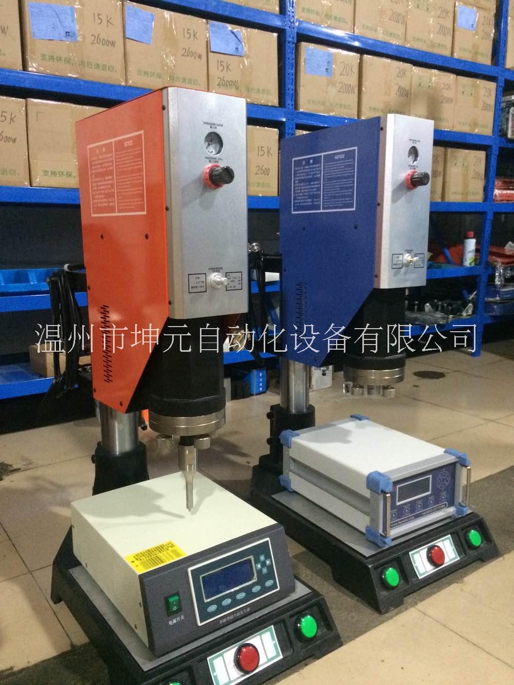 温州睫毛器超声波焊接机 磁力积木 磁力片全自动动组装焊接线