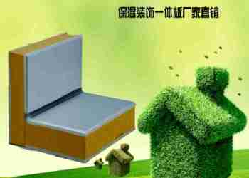 一体化保温隔热复合材料图片