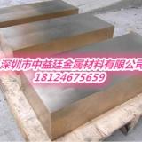 美国C31400黄铜板材及棒材 C31400黄铜带