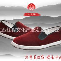 苏维红红色灯芯绒红军鞋布鞋
