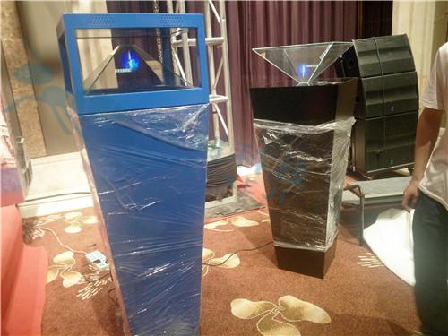 3D全息展示柜 单面180度全息展柜批发 270度三面全息柜价格 360度四面全息金字塔 3D全息幻影成像玻璃展示柜定制
