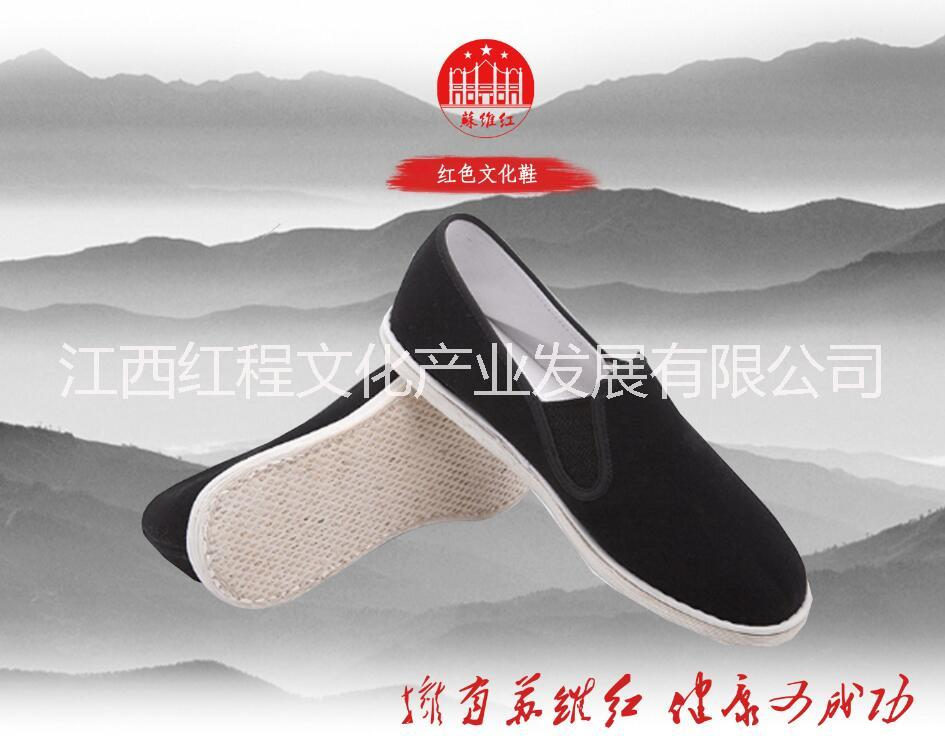 苏维红礼服呢布鞋,八路军新四军红军布鞋,传统民族风,老北京布鞋