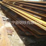 厂家现货普通中厚板 q235b中厚钢板切割 6/8/10mm 钢板价格表