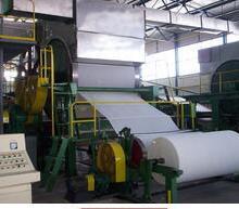 1092型造纸主机 1092型造纸机供应商 1092型造纸机直销
