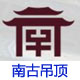 寺庙/佛堂/地宫/家庭吊顶装饰板