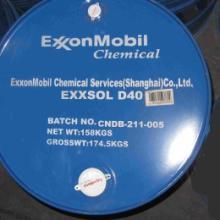 供应埃克森美孚原装进口脱芳烃溶剂油Exxsol D40