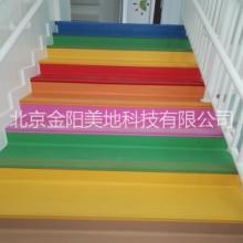 北京 PVC楼梯踏步地板楼梯踏步地板厂家北京PVC楼梯踏步供应商批发