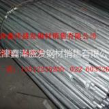 Q235B镀锌圆钢供应商;Q235B热镀锌圆钢价格;镀锌圆钢加工厂
