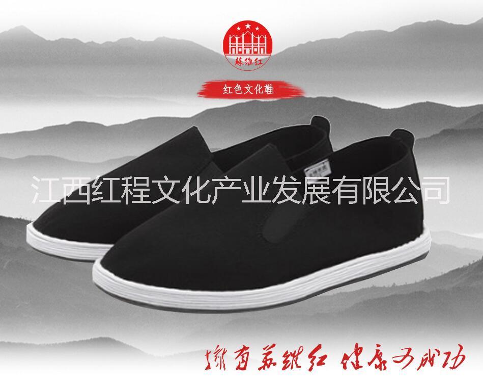 苏维超纤面料布鞋,八路军新四军红军布鞋,传统民族风,老北京布鞋 苏维超纤面料柔软舒适布鞋