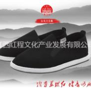 苏维超纤面料布鞋图片