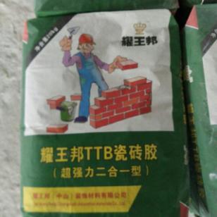 中山瓷砖胶厂家直销图片