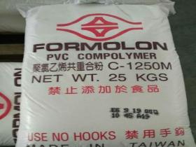供应台塑 消光树脂 C-1250M 雾面粉 哑光粉