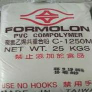 消光树脂 C-1250M图片
