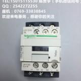 进口原装靓货LC1D093P7+9A, 230V接触器