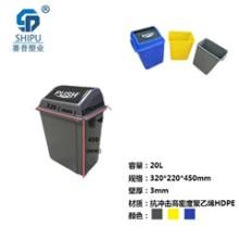 塑料垃圾桶垃圾桶弹盖桶塑料弹盖桶弹盖垃圾桶塑料弹盖桶垃圾桶生活处理垃圾图片