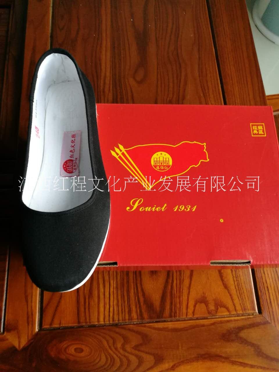 苏维红相巾面料女布鞋,八路军新四军红军布鞋,传统民族风老北京布鞋