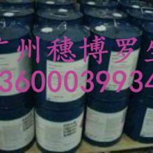 地坪涂料消泡剂900环氧涂料消泡剂图片