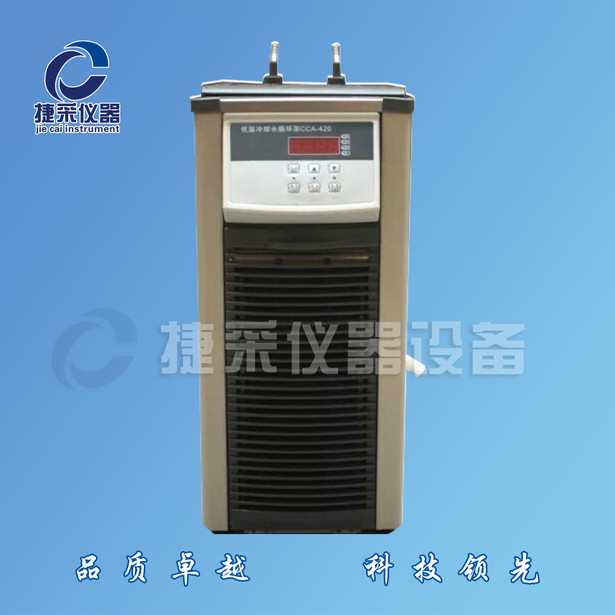 低温冷却液循环泵质量好销售