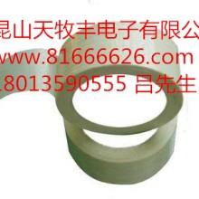 工业胶带 供应工业胶带 特价供应工业胶带 天牧丰特价供应工业胶带批发