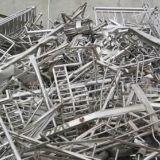 兰州回收废金属 兰州回收废金属价格 兰州高价回收废金属 兰州回收废金属厂家 兰州回收废金属公司