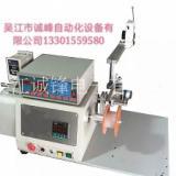 江苏鱼线绕线机 自动绕线机 江苏绕线机专业生产厂家