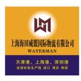 上海进口二手机械报关流程