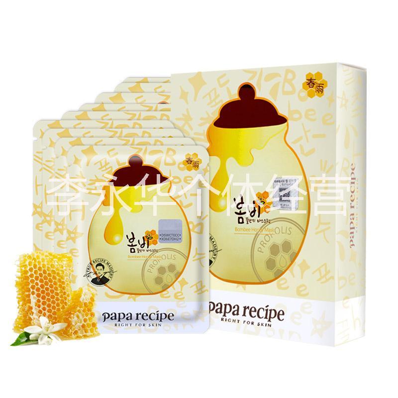 韩国papa recipe春雨蜂蜜面膜黄春雨贴蜂胶保湿舒缓补水美白滋润10片装