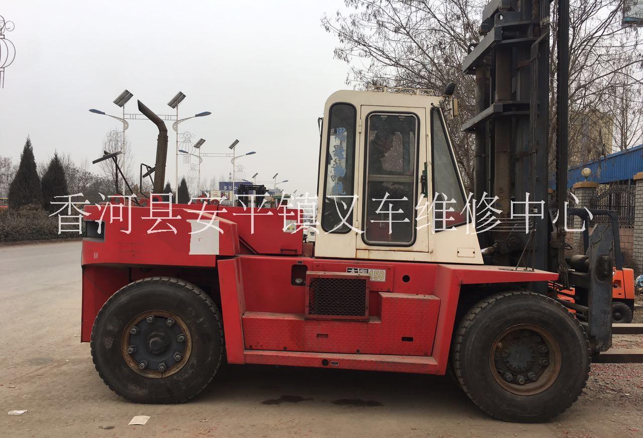 15吨叉车大连叉车出租出售高配置