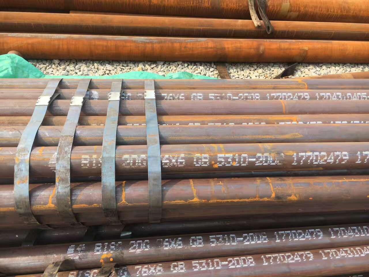 薄壁合金管供货商 薄壁合金管厂家
