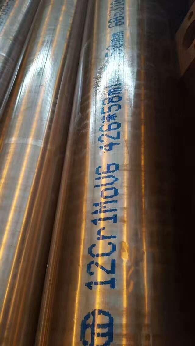 12Cr1MoVG合金管 12Cr1MoVG高压合金管   12Cr1MoVG合金钢管厂