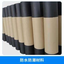 上海森盛北厍防水工程防水防潮材料高分子自粘屋面防水卷材厂家直销批发