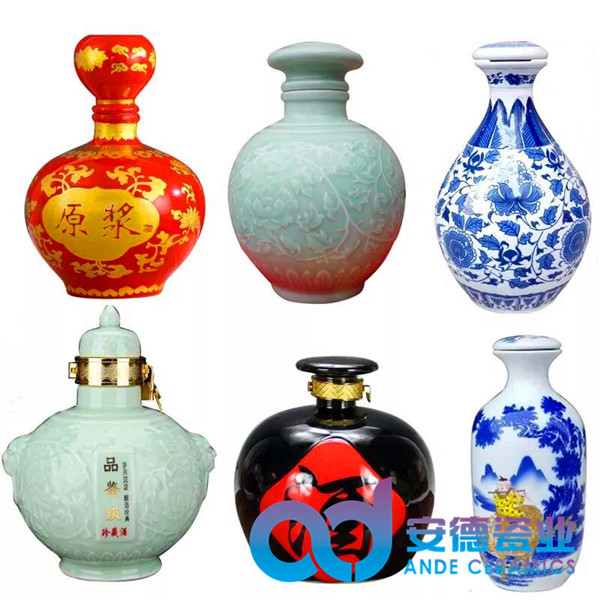 陶瓷酒瓶,青花瓷酒瓶,景德镇酒瓶厂家
