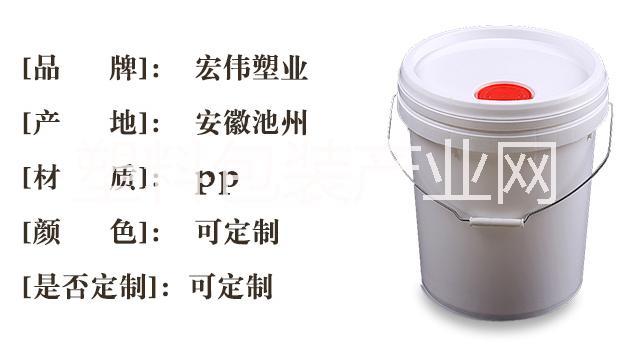 宏伟塑业供应20L润滑油桶塑料桶
