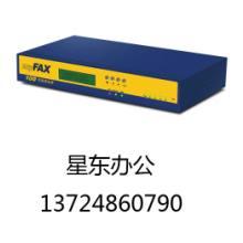 安域MYFAX100传真服务器批发