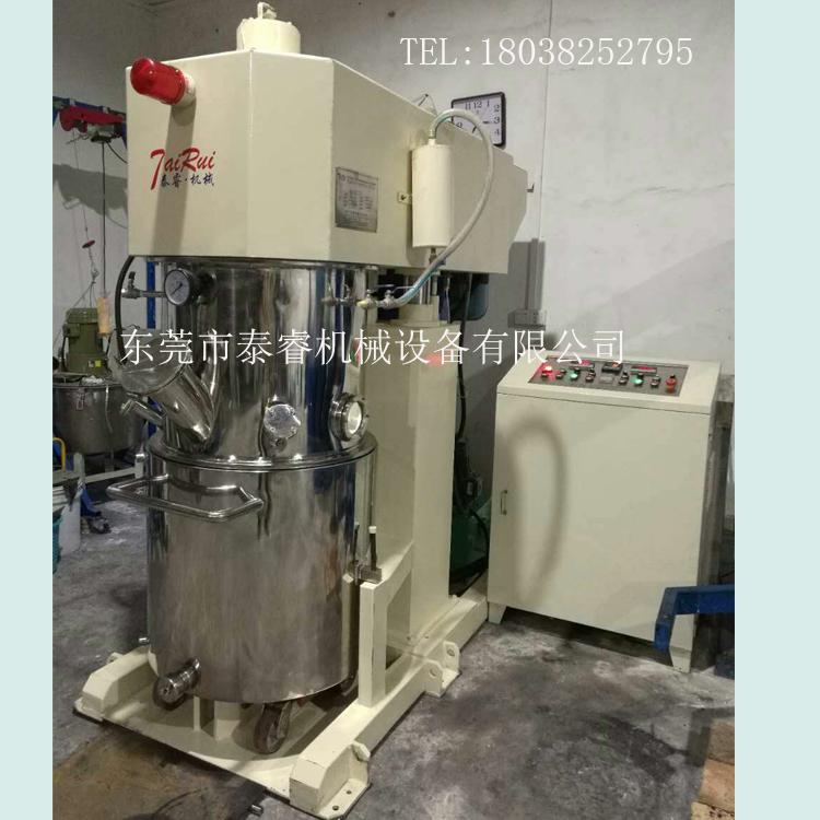 广东化工双行星式搅拌机 15年行业沉淀