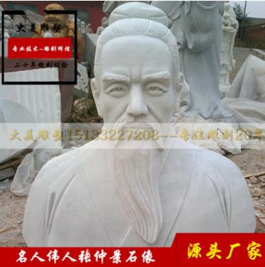 曲阳厂家加工定制四大名医石像孙思邈人物石雕古代名人肖像石刻大理石
