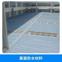 上海森盛北厍防水工程材料屋面防水材料自粘屋面防水卷材批发 上海屋面防水材料厂家 图片|效果图