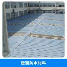 防水涂料 防水涂料批发 防水涂料批发厂家图片