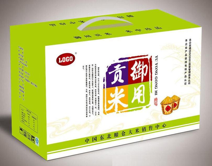 供应定制包装盒现货印刷厂厂家批发价格