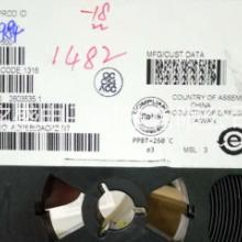 威海电子元件收购批发